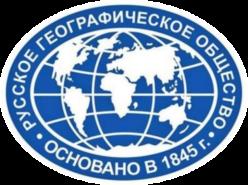 """Московское областное отделение """"Русского географического общества"""""""